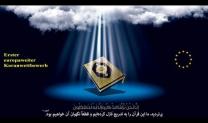 Quran-Wettbewerb 2013